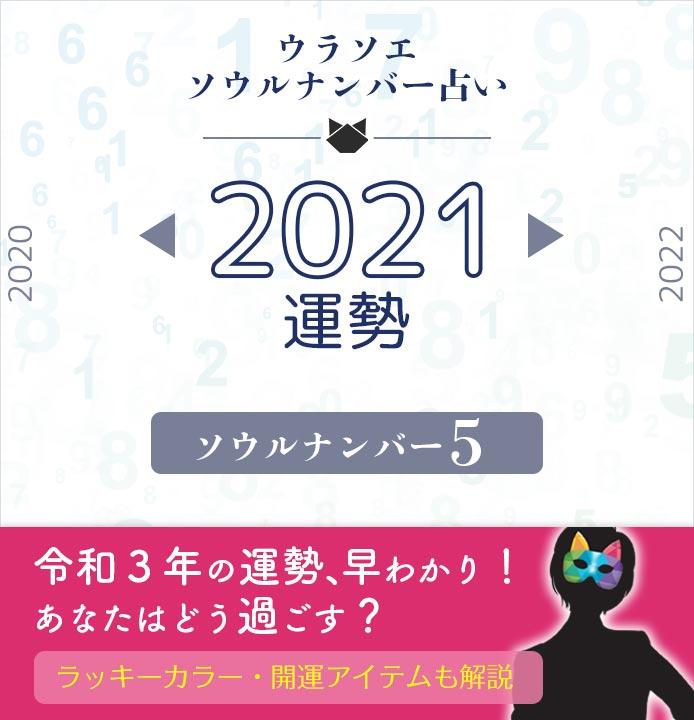 ナンバー 2020 ソウル